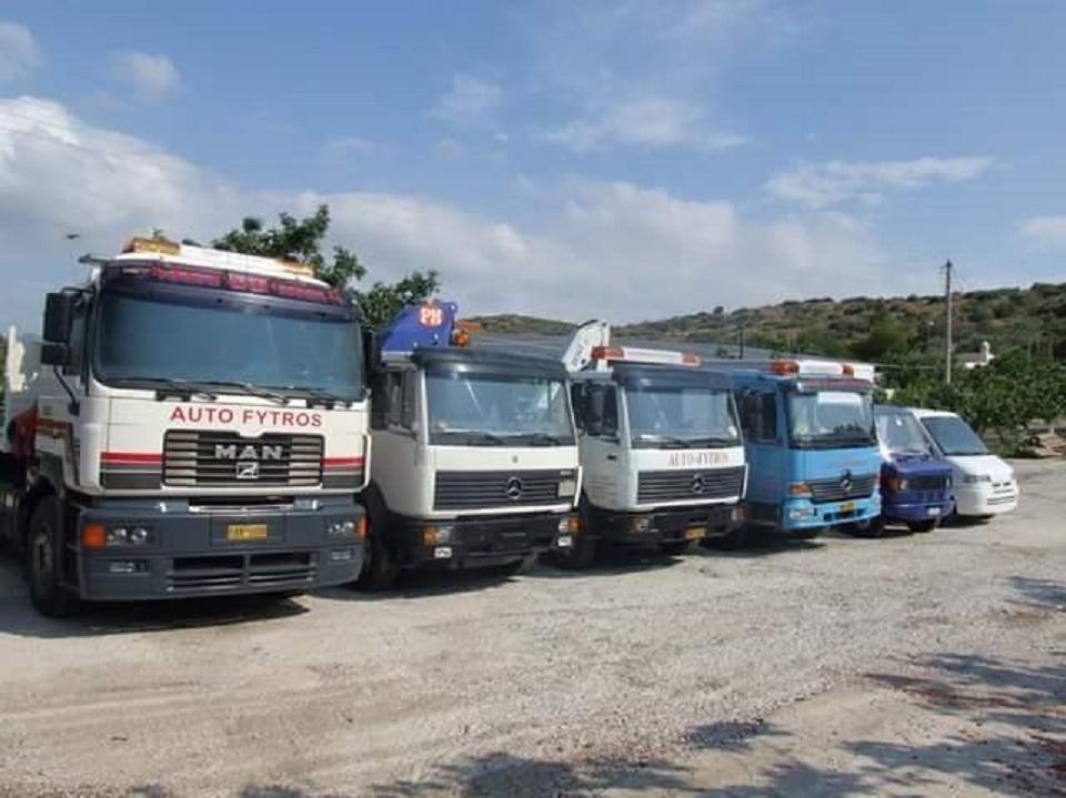 Εταιρεία μεταφορών Αθήνα